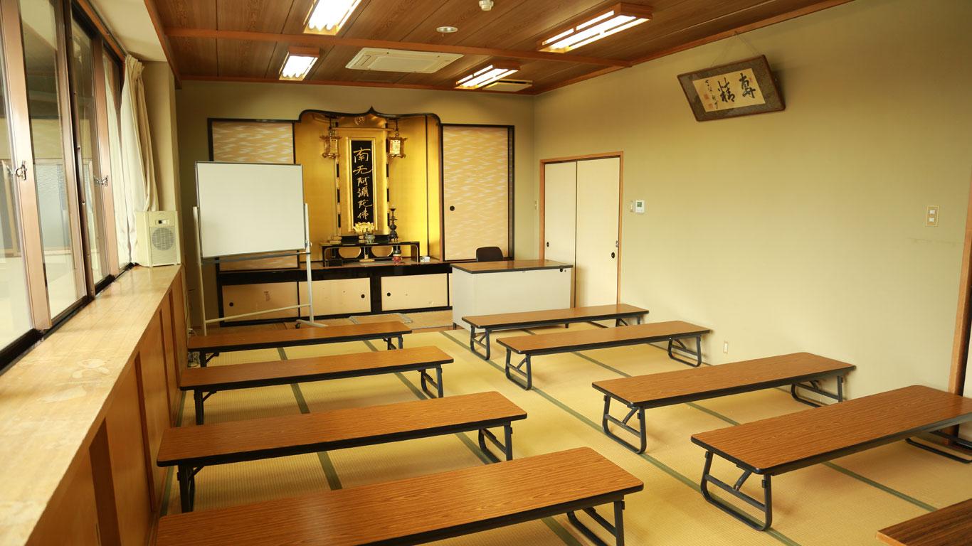 新館2階教室