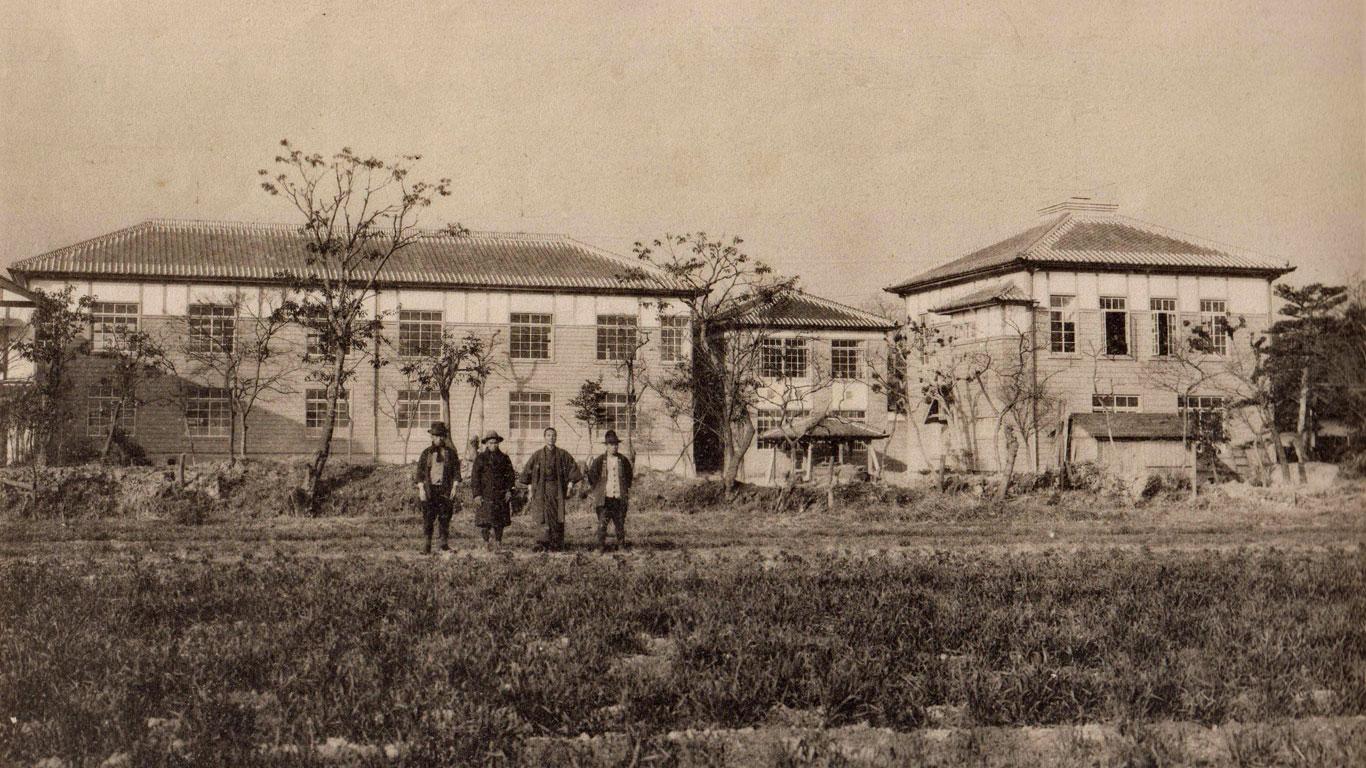 1932年 行信教校全景