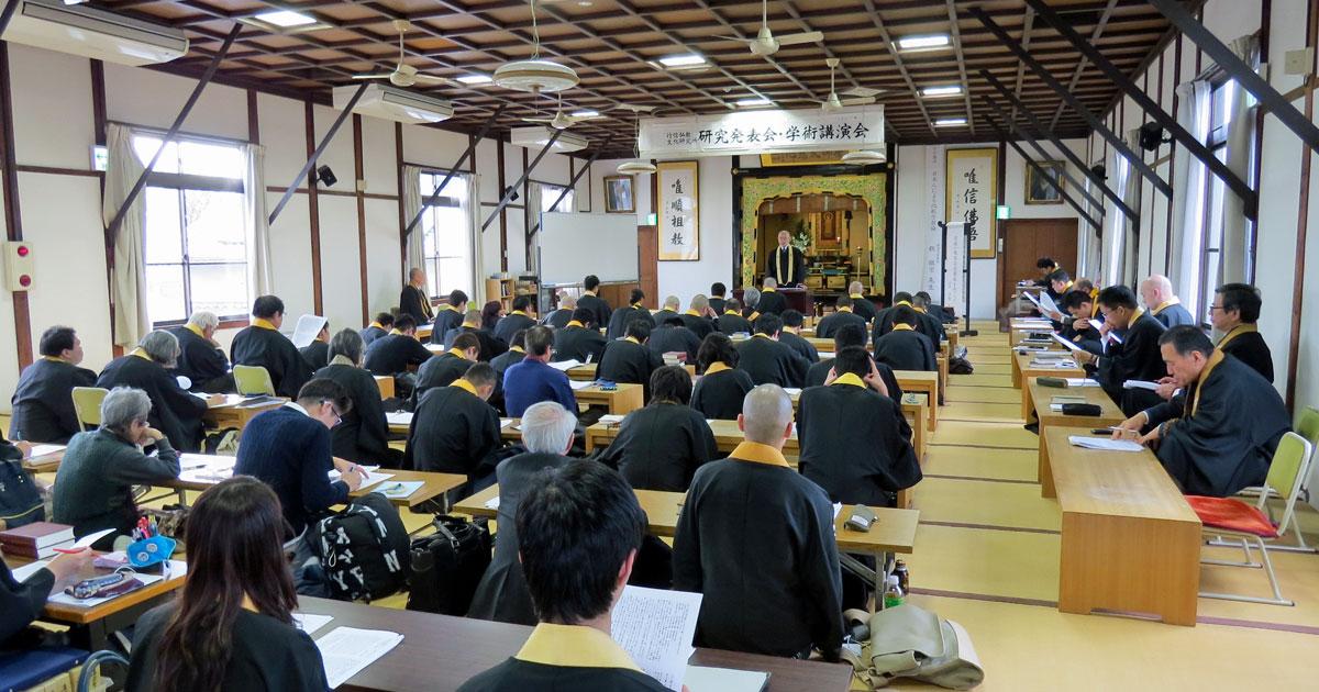行信仏教文化研究所